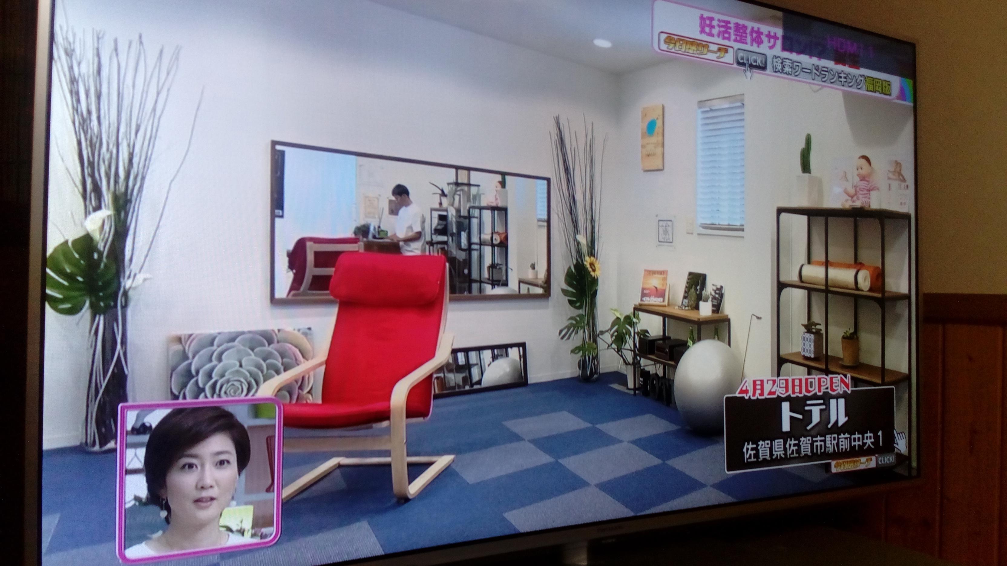 RKB「今日感テレビ」にて 特集で放送して頂きました