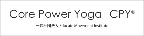 Core Power Yoga CPY